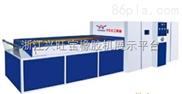 提供小型压塑机外观设计、结构设计、产品造型设计