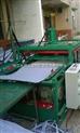 专业生产、亚克力压塑机、吸压吹一体压塑设备、全自动压塑机械厂