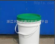 复合型PVC抗菌水溶性防霉剂(zui新、高效、安全)