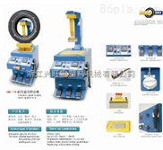 供应固德美轿车轮胎硫化机各种硫化机补胎机