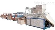 供应LS60/240-Ⅰ塑料挤出拉丝机组