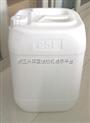 10L15L20L25L50L广口涂料塑料桶润滑油塑料罐 20l塑料桶 25l塑料桶 5升塑料桶 大塑料桶
