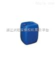 TF80木材进口防霉剂、防霉剂-环保高浓宿