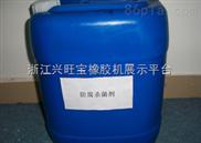 竹木防霉剂 天然防霉剂,高效防霉剂