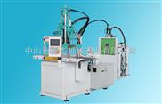 硅膠立式注塑機