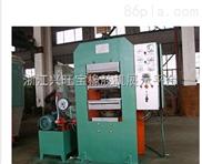 厂家供应橡胶成型机 全自动四柱硫化机 小型橡胶硫化机