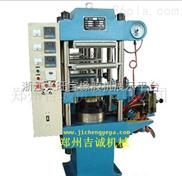 国标25T小型橡胶硫化机,专业生产