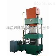 供应液压硫化机 橡胶平板硫化机 四柱多联液压机 小型橡胶硫化机