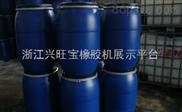 厂家供应高效防霉剂