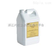 供应批发AM-807胶水防霉剂