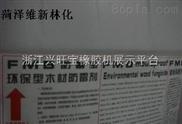 生产台湾进口绿色环保皮革纺织服装鞋用除霉防霉剂 胶水防霉剂 克霉能防霉片