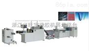厂家直销各种塑料编织袋拉丝机