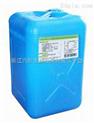 塑料薄膜及纤维用耐高温抗氧剂Naugard 412S
