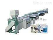 生产厂家提供二手塑料拉丝机