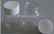 塑料瓶厂家供应圆塑料瓶 小试剂瓶 塑料滴瓶 耐高温塑料瓶 塑料饮料瓶 pp塑料瓶