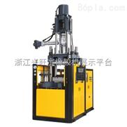 供应橡胶注射成型硫化机