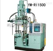 供应自动 橡胶注射成型硫化机