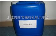 复合防霉剂厂家直销美国进口 纺织防腐剂皮革服装鞋子 高效抗菌防霉剂Am-507