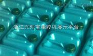 进口复合防霉剂 聚氯乙烯防霉剂