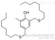 供應110553-27-0抗氧劑1520