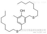 供应110553-27-0抗氧剂1520