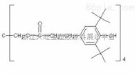 供应抗氧剂 1520 汽巴Ciba