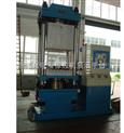 350T抽真空橡膠硫化機 平板硫化機 硫化機