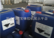 进口防霉剂、供应防霉剂,防霉剂厂家直销,环保产品防霉剂,适合各工业的防霉剂