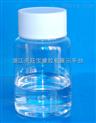 供应油漆防霉剂 复合防霉剂