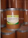 供应 防霉剂、抗菌剂  /杀菌剂/复合防霉剂 防腐剂/无甲醛防腐剂