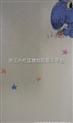 复合防霉剂 高档环保型防霉剂DE(进口)