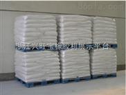 橡胶热稳定剂 pvc钙锌热稳定剂 环保钙锌稳定剂 PVC热稳定剂