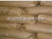 大量供应橡胶热稳定剂 尼龙热稳定剂 三盐 二盐 PVC热稳定剂