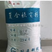 供应 辅助热稳定剂 进口无毒PVC热稳定剂 钙锌PVC热稳定剂