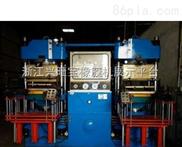 现货供应科盛产250T 少用3RT真空二手橡胶硫化机(图)