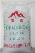 供应优质钙锌复↓合稳定剂 pvc稳定剂