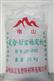 供应优质钙锌复合稳定剂 pvc稳定剂