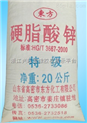 供应塑料热稳定剂 铅盐热稳定剂,PVC稳定剂,PVC复合稳定剂,质量稳定有保障