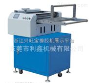 自动平板硫化机  二手平板硫化机 二手橡胶硫化机