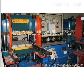 供应二手橡胶硫化机 200T