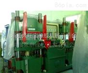供应二手橡胶硫化机(图)