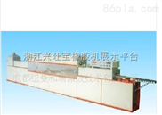 供應橡膠微波硫化機