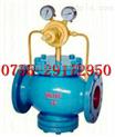 进口惰性气体减压阀 进口氢气减压阀 进口氦气减压阀 进口氩气减压阀