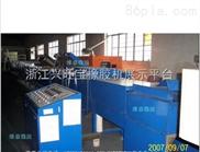 微波橡胶硫化设备,橡胶微波硫化机,橡胶硫化机