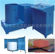 供应海海绵手动发泡机,海绵生产设备,海绵机械,泡绵机械