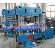供应青岛硅胶平板硫化机,硅橡胶硫化机,高效率硅胶硫化机