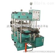 厂家直销硫化机 自动橡胶硫化机 真空橡胶硫化机