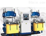 供应震德ZDT/1500150T全自动橡胶硫化机