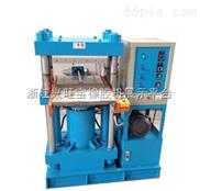 供应震德ZDT/2500-1100*600250T全自动橡胶硫化机