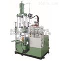 注射油压成型机 硫化机 橡胶机械 橡胶注射硫化机